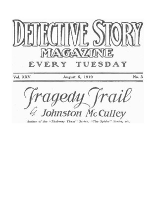 Tragedy Trail