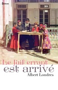 Le Juif errant est arriv