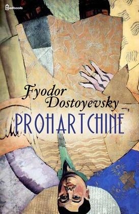 Prohartchine