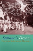 Sultana's Dream