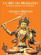 Le MO de Manjushri