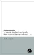 Le contrôle des chambres régionales des comptes au Maroc et en France