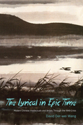 The Lyrical in Epic Time: Modern Chinese Intellectuals and Artists Through the 1949 Crisis