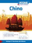Chino - Guía de conversación