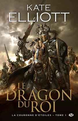Le Dragon du roi