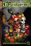 I Luv Halloween #2