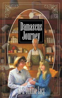Damascus Journey