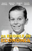 12 regole di economia