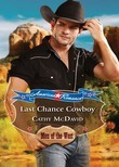 Last Chance Cowboy (Mills & Boon American Romance) (Mustang Valley, Book 1)