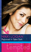 Rapunzel in New York (Mills & Boon Modern Heat)
