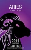 Aries 2014 (Mills & Boon Horoscopes)