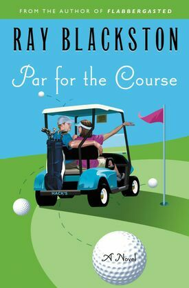 Par for the Course: A Novel