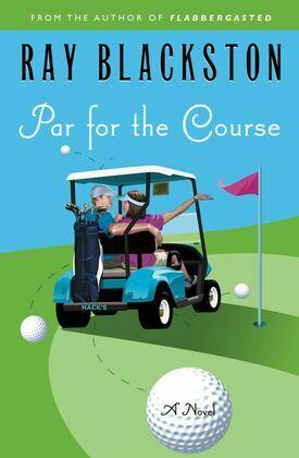 Par for the Course: A Novel