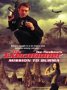 Mission To Burma