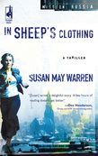 In Sheep's Clothing (Mills & Boon Silhouette)