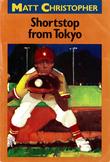 Shortstop from Tokyo