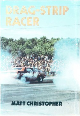 Drag Strip Racer