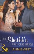 The Sheikh's Princess Bride (Mills & Boon Modern) (Desert Vows, Book 2)