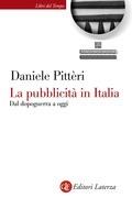 La pubblicità in Italia