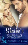 Sheikh's Forbidden Conquest (Mills & Boon Modern) (The Howard Sisters, Book 1)