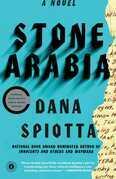 Stone Arabia: A Novel