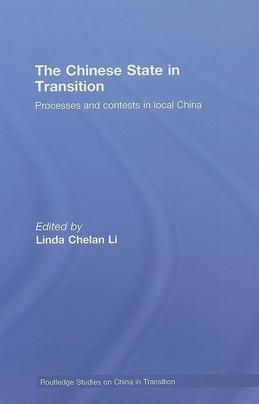 The Chinese State in Transition