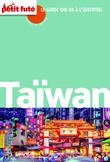TAIWAN 2015 CARNET DE VOYAGE