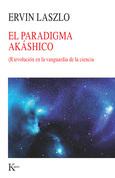 Paradigma akáshico