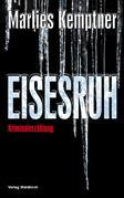 EISESRUH