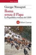 Roma senza il Papa