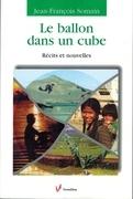 Le ballon dans un cube