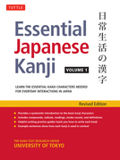 Essential Japanese Kanji Volume 1: (JLPT Level N5) Learn the Essential Kanji Characters Needed for Everyday Interactions in Japan