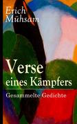 Verse eines Kämpfers: Sämtliche Gedichte