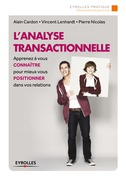 L'analyse transactionnelle