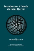 Introduction à l'étude du SAINT QUR'AN