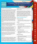 Common Core State Standards: Math 9th Grade (Speedy Study Guides)