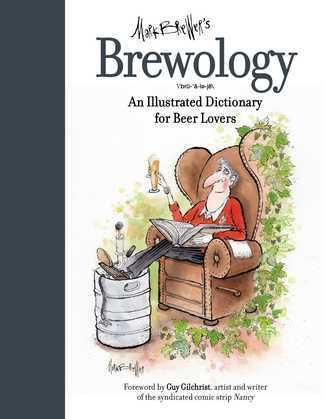 Brewology