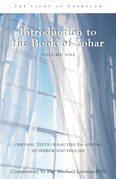Introduction Book of Zohar V1: The Science of Kabbalah (Pticha)