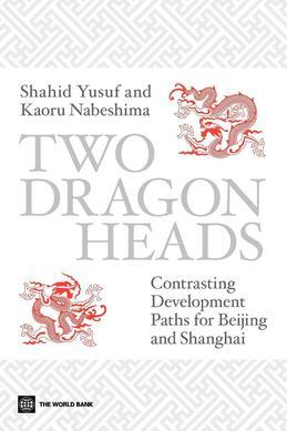 Two Dragon Heads