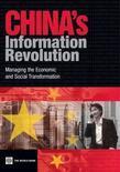 China's Information Revolution