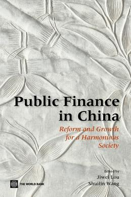 Public Finance in China