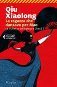 La ragazza che danzava per Mao