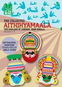 Aithihyamaala