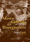 Museo Centrale del Risorgimento
