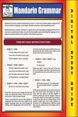 Mandarin Grammar ( Blokehead Easy Study Guide)