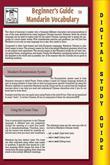 Mandarin Vocabulary (Blokehead Easy Study Guide)