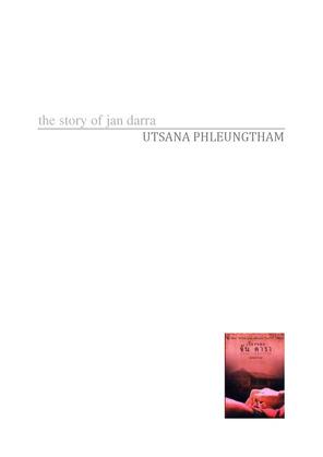 The story of Jan Darra