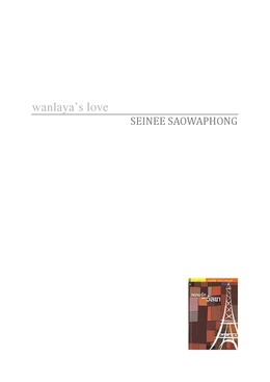 Wanlaya's love