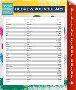 Hebrew Vocabulary (Speedy Language Study Guides)