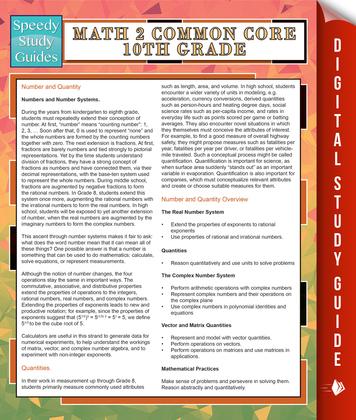 Math 2 Common Core 10th Grade (Speedy Study Guides)